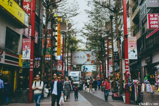 西門町 [Ximending]: where a ton of awesome food lives + a hotspot for street shopping
